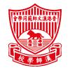 hkvnsaas logo